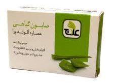 قیمت خرید صابون