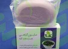 قیمت تولید صابون