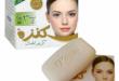 قیمت صابون روشن کننده