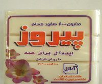 قیمت فروش صابون